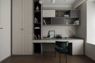 经济型130平米三室两厅混搭风格书房装修案例