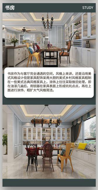 豪华型140平米别墅美式风格书房装修案例