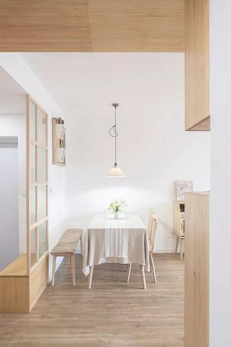 70平米公寓日式风格餐厅装修效果图
