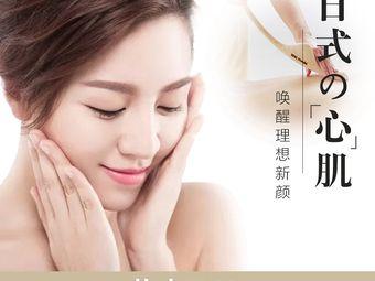 禾美日式皮肤管理(佳兆业店)