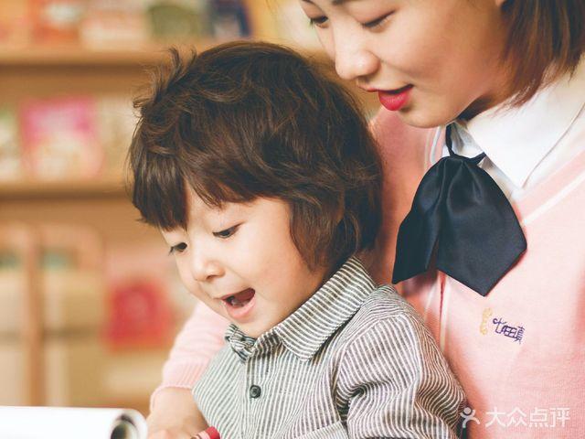 七田真早期教育(爱琴海购物公园店)