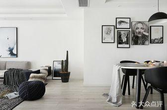 15-20万80平米三室一厅现代简约风格餐厅装修案例