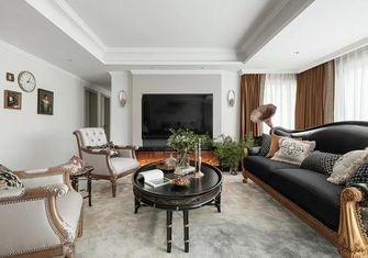 140平米四法式风格客厅装修效果图