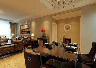 富裕型120平米三室两厅美式风格餐厅欣赏图