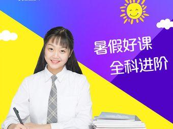 优邦学教育(金中环校区)