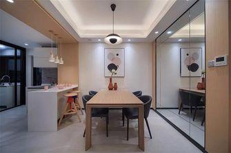 110平米三室两厅北欧风格餐厅图片