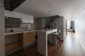 经济型40平米小户型混搭风格厨房装修案例