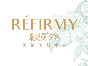 瑞妃曼REFIRMY(铁西万象汇店)