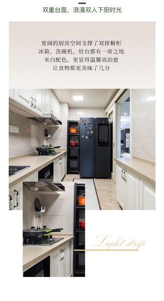 豪华型140平米四室两厅现代简约风格厨房图片