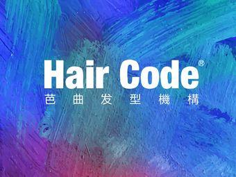 HairCode 芭曲发型(华润旗舰店)