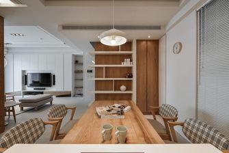 富裕型120平米三室一厅日式风格客厅装修案例