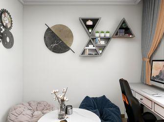 110平米公寓混搭风格影音室图片