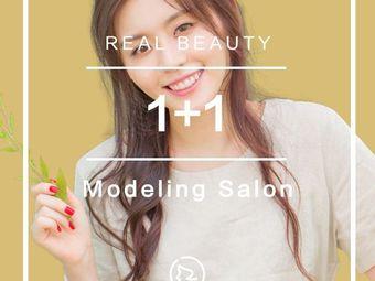1+1 Modeling Salon色彩接發造型