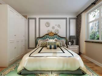 15-20万140平米三室两厅欧式风格卧室欣赏图