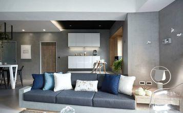 经济型90平米三混搭风格客厅设计图