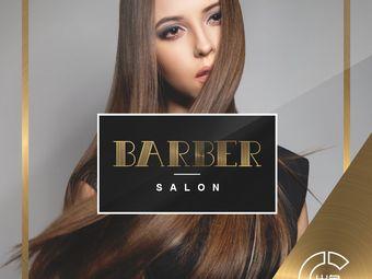 Barber·出色沙龙(黄龙店)