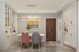 豪华型130平米四现代简约风格餐厅图片