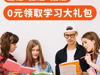 济才教育(杨浦总校)