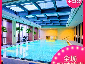 綠地鉑驪酒店·TOUCHSPA健身游泳