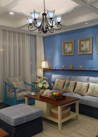 15-20万110平米三室一厅地中海风格客厅装修效果图