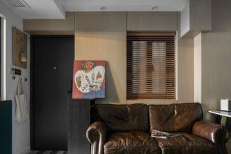 经济型40平米小户型混搭风格客厅设计图