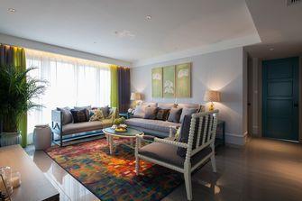 130平米三混搭风格客厅装修案例