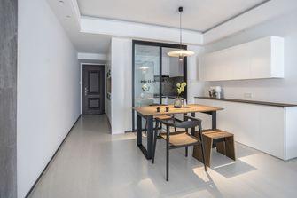 15-20万110平米三室两厅现代简约风格餐厅设计图