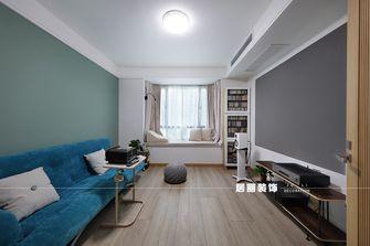 10-15万120平米三室两厅现代简约风格影音室设计图