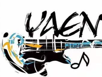 雅恩现代音乐