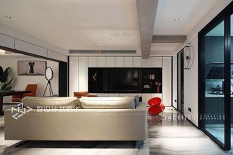 豪华型130平米三室两厅现代简约风格客厅欣赏图