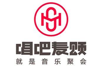 唱吧麦颂KTV(门头沟商业街店)