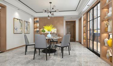 富裕型140平米四室两厅现代简约风格餐厅装修图片大全