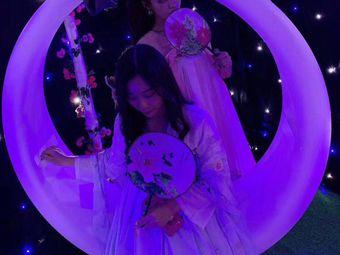 5D星空失恋博物馆·汉服婚纱体验馆(常平店)