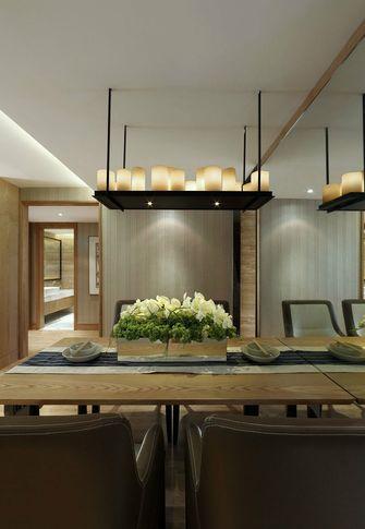 130平米四室一厅中式风格餐厅装修图片大全