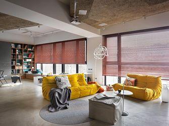 3万以下120平米三室一厅工业风风格客厅设计图