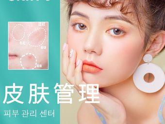 skin79皮肤管理中心(北京路旗舰店)