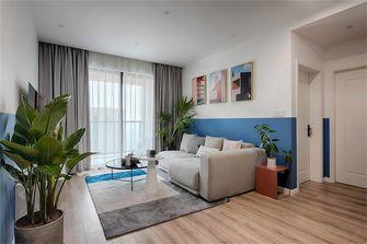 15-20万70平米三室两厅北欧风格客厅设计图