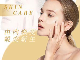 Keli·skin科丽研肌·肌肤管理中心