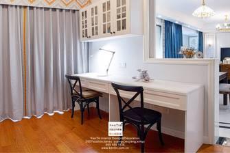 15-20万140平米复式美式风格书房设计图