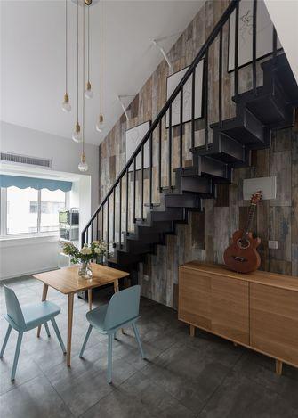 20万以上130平米四室两厅北欧风格餐厅图片大全