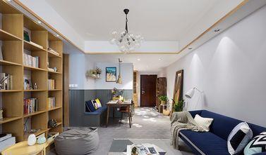90平米混搭风格客厅效果图