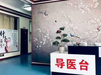 云南京华医院