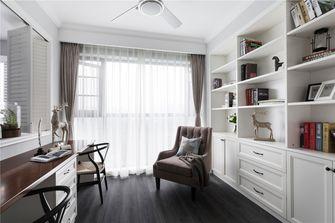 20万以上140平米四室一厅美式风格书房装修图片大全