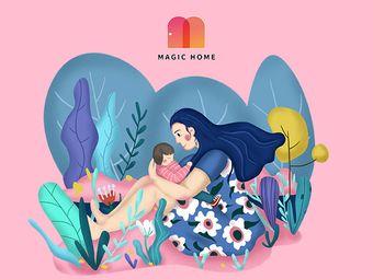 MAGIC HOME麦吉课·早教·感统·全脑·思维·体适能(盈港路园)
