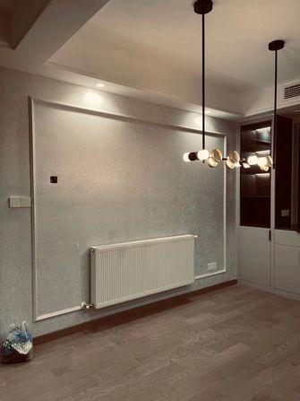 富裕型120平米三现代简约风格餐厅装修效果图