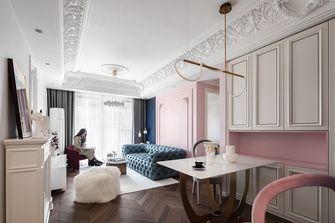 法式风格餐厅效果图