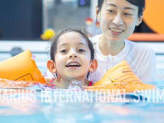 水瓶座国际亲子游泳
