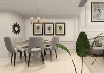 140平米四室四厅欧式风格餐厅效果图