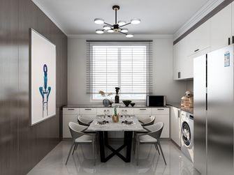 富裕型90平米现代简约风格餐厅欣赏图