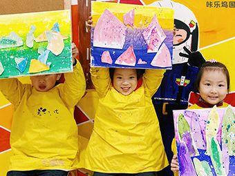 咔乐坞国际儿童教育colourfulhouse(龙江中心)